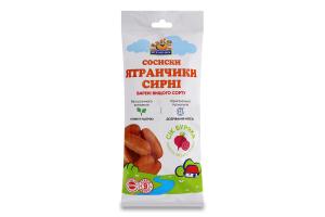 Сосиски варені Ятранчики сирні Ятранчик м/у 455г