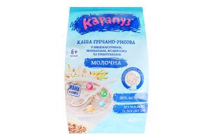 Каша молочна для дітей від 6міс з пребіотиками Гречано-рисова Карапуз м/у 400г