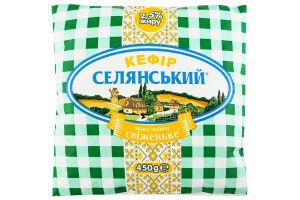 Кефір 2.5% Селянський м/у 450г