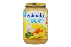 М'ясо-овочеве пюре «Картопля та овочі з індичкою» Bebivita, 220 г