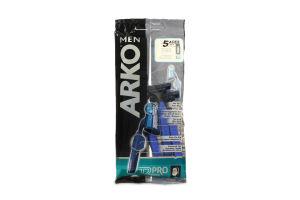 Arko бритва длягоління T2 Pro Double 5шт.