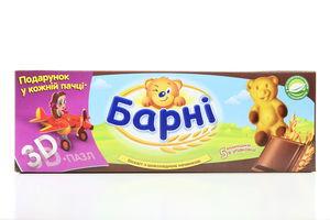Бисквит медвежонок Барни с шоколадной начинкой Kraft к/у 150г