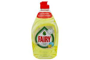 FAIRY Засіб для миття Дитячого посуду 450мл