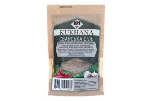 Смесь пряно-ароматическая натуральная Сванская соль Kukhana д/п 100г