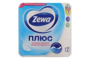 Папір туалетний 2-х шаровий Плюс Zewa 4шт
