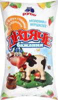 Морозиво з фруктовим цукерками Дитяче бажання Рудь м/у 70г
