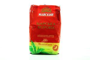 Чай Майский Царська корона 250г
