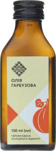 Олія гарбузова Лавка традицій холодного віджиму нерафінована, 100 мл