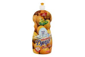 Засіб для миття посуду Лимон Друг 1кг