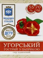 Сир плавлений 55% гострий з паприкою Угорський Молочна гільдія м/у 70г