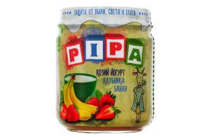 Пюре з бананів та полуниць з додаванням йогурта з козячого молока для дітей від 6міс PiPa с/б 100г