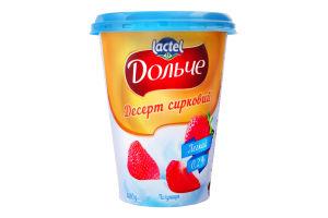 Десерт творожный 0.2% Клубника Дольче ст 400г