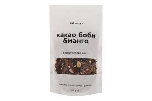 Гранола беззернова Какао боби&манго Eat Easy д/п 250г
