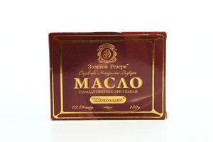 Масло Золотой Резерв сладкосливочное шоколадное 62,5% к/у 180г