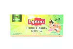 Чай зеленый с ароматом цитрусовых Citrus Garden Lipton к/у 25х1.4г