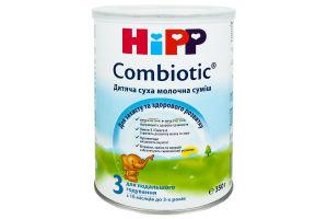 Смесь сухая молочная для детей от 10мес до 3лет Combiotic Hipp ж/б 350г