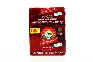 Масло 62% шоколадное Фаворит м/у 200г
