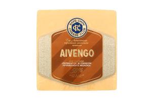 Сир 45% твердий зі смаком пряженого молока Aivengo Клуб Сиру кг