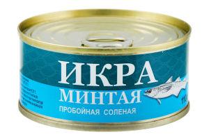 Икра МИНТАЙ пробойная соленая ж/б Остров 110г