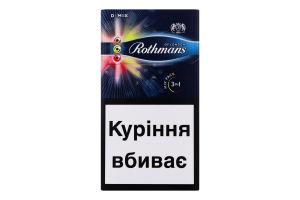 Сигарети з фільтром Demi Mix Rothmans 20шт