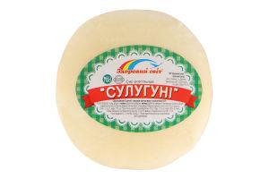 Сир 45% розсільний Сулугуні Здоровий світ кг
