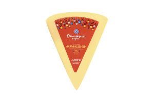 Сыр 45% твердый со вкусом топленого молока Домашний Світловодські сири кг