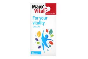 Добавка дієтична для вашої життєвої сили MaxxVital 30шт
