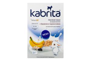 Каша вівсяна на основі козячого молока з бананом і чорносливом для дітей від 6міс Kabrita к/у 180г