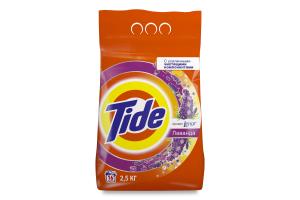 Порошок стиральный с усиленными чистящими компонентами аромат Lenor Лаванда Tide 2.5кг