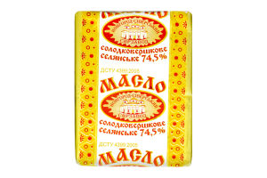 Масло 74.5% солодковершкове Селянське Новгород-Сіверський м/у 200г