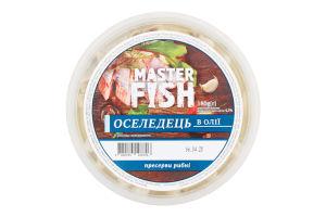 Сельдь в масле Master Fish п/у 180г