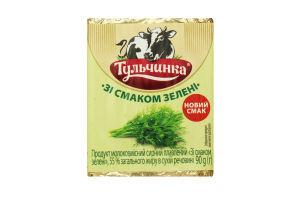 Продукт сырный 55% плавленый со вкусом зелени Тульчинка м/у 90г