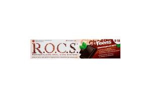 Паста зубна для дітей та підлітків Шоколадний Мус Teens R.O.C.S. 74г