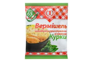 Вермишель быстрого приготовления со вкусом курицы неострая №1 м/у 65г
