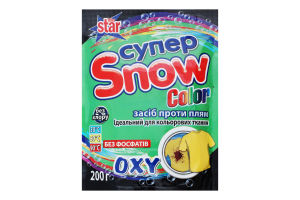 Засіб для виведенння плям кисневий Super Color Snow 200г