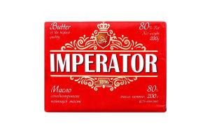 Масло 80% солодковершкове Екстра Imperator м/у 200г