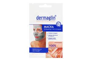 Маска для обличчя очищающе-поживна Dermaglin 20г
