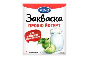 Закваска бактериальная сухая Пробио Йогурт Vivo к/у 4х0.5г