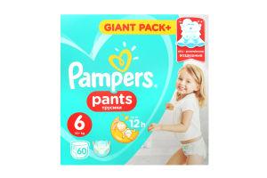 Подгузники-трусики детские 15+ кг Giant Pack+ Pants Pampers 60шт/уп