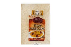 Рис World's rice парбоилд