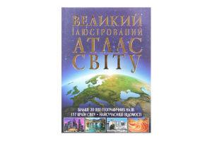 Книга Большой иллюстрированный атлас мира Кристал Бук 1шт