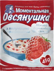 Каша вівсяна з полуницею і вершками Моментальная Овсянушка м/у 45г