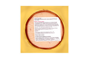 Сыр плавленый WestZaner колб коп с ветчин нарез45%