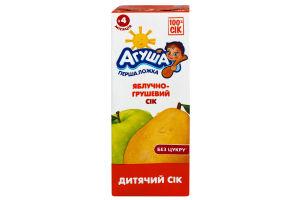 Сок яблоко-груша осветленный Агуша 0,2л