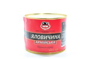 Говядина Армейская ЧПК 525г ж/б