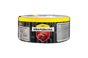 Торт бісквітний Шварцвальд Tarta к/у 500г