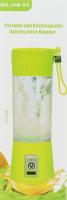 Блендер д/напитков и смузи портативный GSB5545
