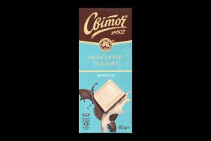 Шоколад молочний та білий Світоч м/у 85г