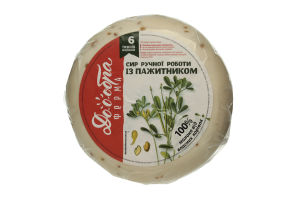 Сыр Лавка традицій Доообра ферма с пажитником 45% кг 1кг