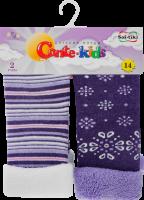 CONTE-KIDS SOF-TIKI Шкарпетки дитячі (2 пари) р.14 703 фіолетовий
